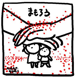 momorou-s01-2.jpg
